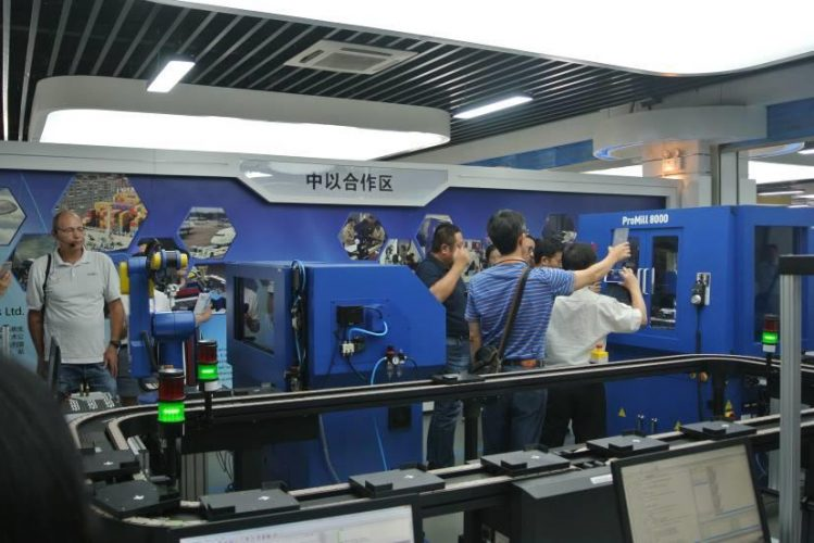 Sino Israel Robotics Center Intelitek CIM
